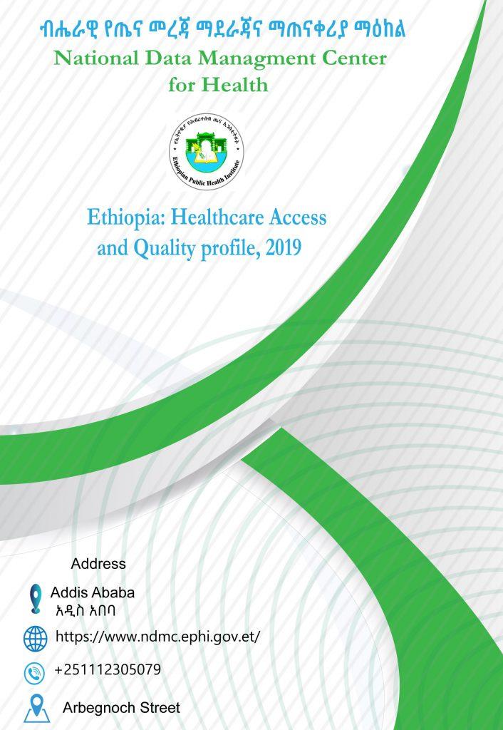 Ethiopia: Healthcare Access and Quality profile, 2019