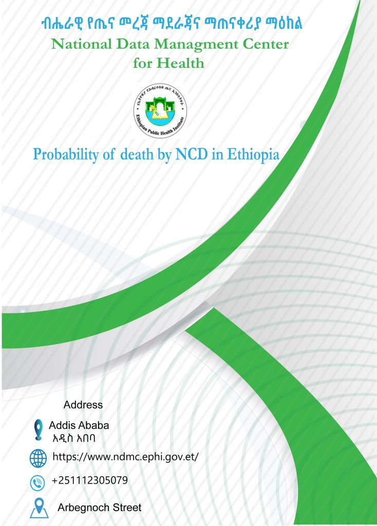 Probability of death by NCD in Ethiopia